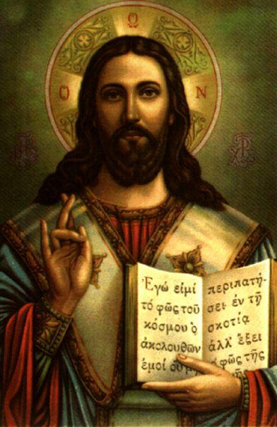 Jésus roi bénissant