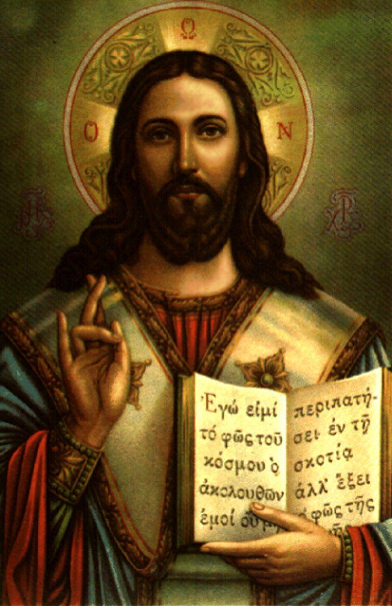 La Puissance Du Saint Nom De Jésus Petit Monde De Céline